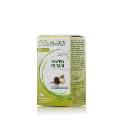 NATURACTIVE - Μαύρο Ραπάνι 200mg - 30caps