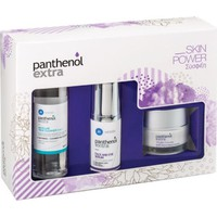 Medisei Panthenol Extra Face & Eye Serum 30ml & Night Cream 50ml & Micellar True Cleanser 3in1 100ml