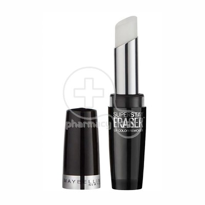 MAYBELLINE - SUPER STAY Eraser Lip Color Remover