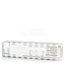 Intermed Rikital After Bite Calm - Καταπραυντικό gel, 10ml