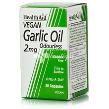 Health Aid GARLIC OIL 2mg - Άοσμο Σκόρδο, 30 veg. caps