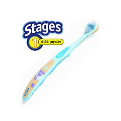 Oral-B Stage 1 (4-24μηνών)