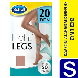 Scholl light legs small