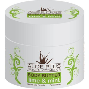Xlarge body butter lime