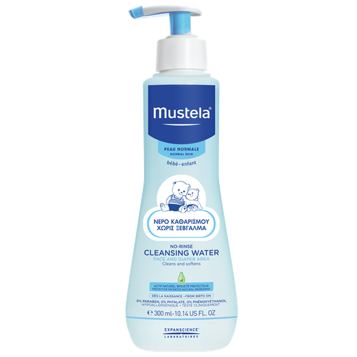 S3.gy.digital%2fhealthyme%2fuploads%2fasset%2fdata%2f2908%2fno rinse cleansing water 300ml mikro