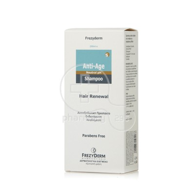 FREZYDERM - Anti-Age Shampoo- 200ml