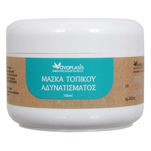 Anaplasis slimming mask 100ml