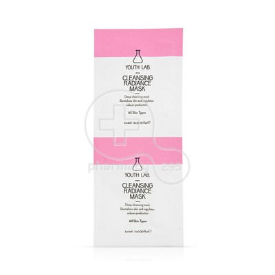 YOUTH LAB - Cleansing Radiance Mask - 2x6ml