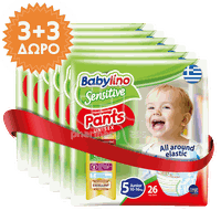BABYLINO - PROMO PACK 3+3 ΔΩΡΟ SENSITIVE Pants Unisex Junior No5 (10-16kg) - 26τεμ.