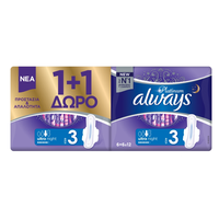 ALWAYS PLATINUM ULTRA NIGHT (SIZE 3) 6ΤΕΜ (PRΟΜΟ 1+1)