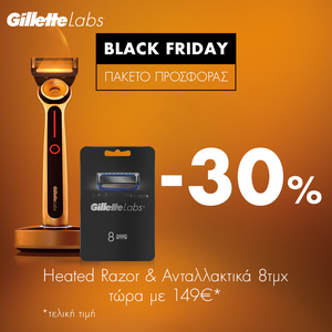 S3.gy.digital%2fboxpharmacy%2fuploads%2fasset%2fdata%2f48082%2ffb dynamic image black friday you gr 01