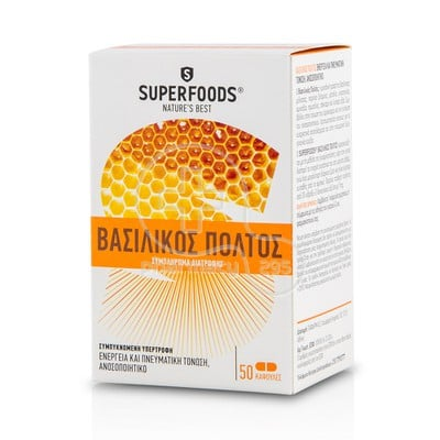 SUPERFOODS ROYAL JELLY 50caps