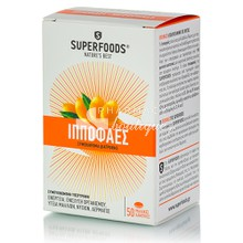 Superfoods ΙΠΠΟΦΑΕΣ, 50 μαλακές κάψουλες