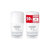 Vichy Προσφορά Anti-Transpirant Sensitive Roll-On 48h 2x50ml