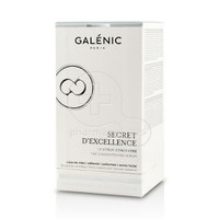 GALENIC - SECRET D' EXCELLENCE Le Serum Concentre - 30ml
