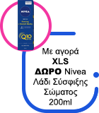 S3.gy.digital%2f2happy gr%2fuploads%2fasset%2fdata%2f48178%2fxls nivea q10plus badge