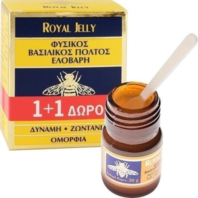1 1 royal jelly 2x20gr
