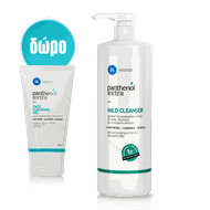 PANTHENOL - PROMO PACK PANTHENOL EXTRA Mild Cleanser (1000ml) ME ΔΩΡΟ Face Cleansing Gel (150ml)
