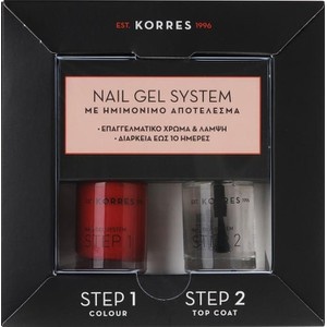Korres nail gel system classic red