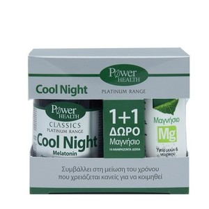 S3.gy.digital%2fboxpharmacy%2fuploads%2fasset%2fdata%2f20788%2fpower health cool night