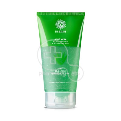 GARDEN - Aloe Vera Moisturising & Soothing Gel - 150ml