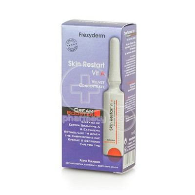 FREZYDERM - CREAM BOOSTER VELVET CONCENTRATE Skin Restart Vit A - 5ml