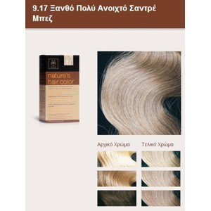 Apivita nature s hair color 9.17