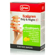 Lanes KCaligram DAY & NIGHT - Αδυνάτισμα, 60tabs