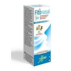 Aboca Fitonasal 2act 15ml
