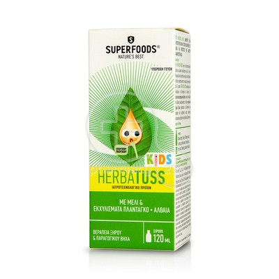 SUPERFOODS - Herbatuss Kids Syrup - 120ml