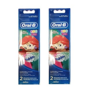 S3.gy.digital%2fboxpharmacy%2fuploads%2fasset%2fdata%2f31783%2f20191231101129 oral b stages power kids princess ariel 2tmch