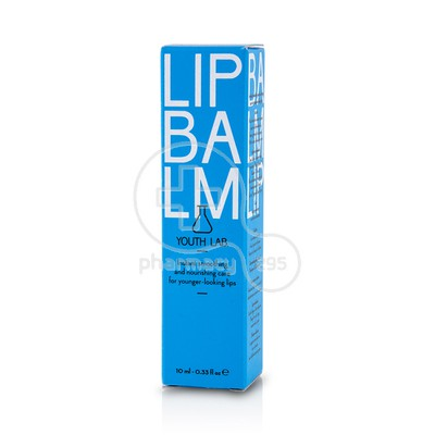 YOUTH LAB - Lip Balm - 10ml