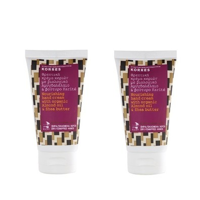 Korres nourishing hand cream with almond oil   shea butter 75ml  2