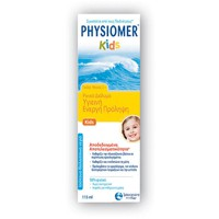 PHYSIOMER KIDS NASAL SPRAY 115ML