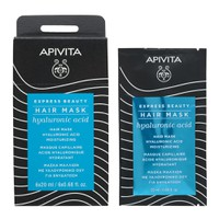 APIVITA EXPRESS BEAUTY HAIR MASK HYALURONIC ACID 20ML