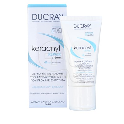 DUCRAY - KERACNYL CREME REPAIR - 50ml