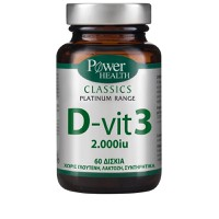 Power Health Classics Platinum  D-Vit3 2000iu 60 Tαμπλέτες