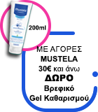Mustela badge 30 small