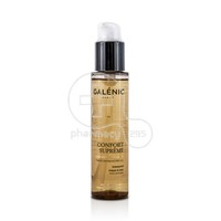 GALENIC - NEW CONFORT SUPREME Huile Demaquillante - 100ml