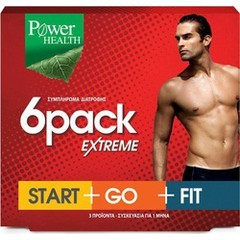 Power Health 6 Pack Extreme 90 κάψουλες