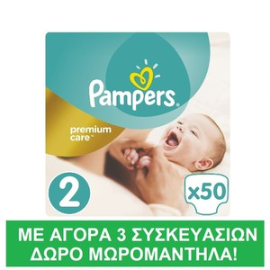 Pampers no2 50       1