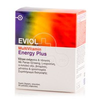 EVIOL - MultiVitamin Energy Plus - 30caps