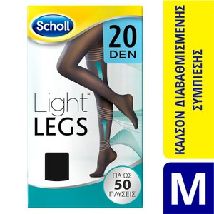 Light legs 20den black medium