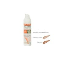 FROIKA HYALURONIC SILK TOUCH SUNSCREEN TINTED SPF50 40ML