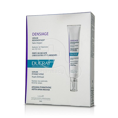 DUCRAY - DENSIAGE Serum Rendesifiant - 3x30ml