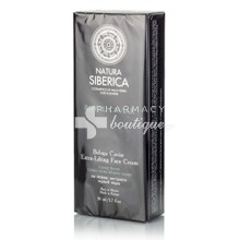 Natura Siberica Royal Caviar - Beluga Caviar Extra-Lifting Face Cream, 50ml