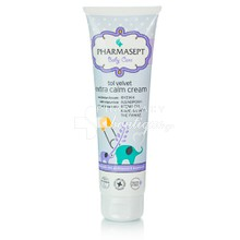 Pharmasept Baby Extra Calm Cream - Αλλαγή Πάνας, 150ml