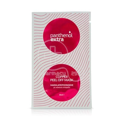 PANTHENOL - PANTHENOL EXTRA Copper Peel Off Mask - 10ml