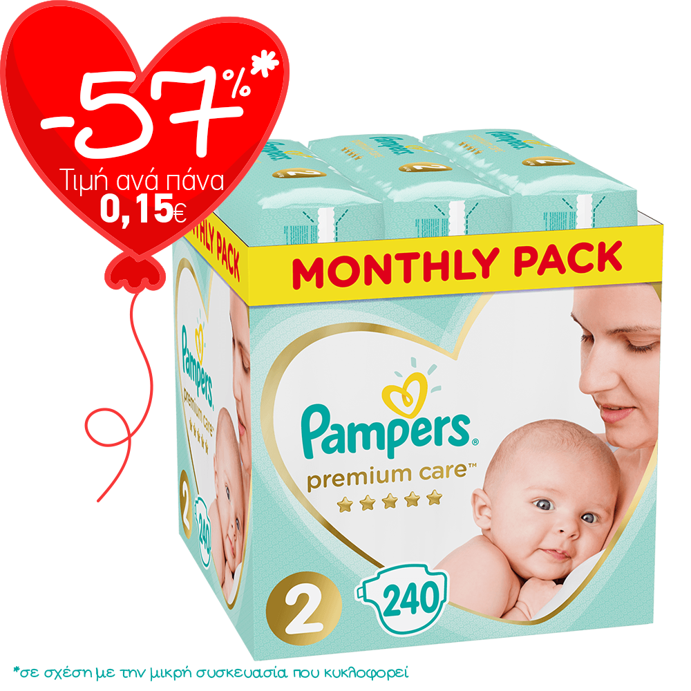 S3.gy.digital%2fpharmacy295%2fuploads%2fasset%2fdata%2f43540%2f130757 pampers   monthly pack premium care new baby no2  4 8kg    240 %cf%80%ce%ac%ce%bd%ce%b5%cf%82 8001090379474 08001090379474 b