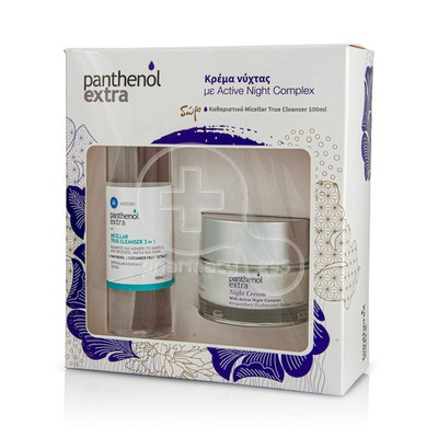 PANTHENOL EXTRA - PROMO PACK Night Cream - 50ml ΜΕ ΔΩΡΟ Micellar True Cleanser 3in1 - 100ml
